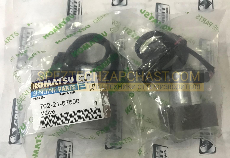 Клапан 702-21-57500/702-21-55701