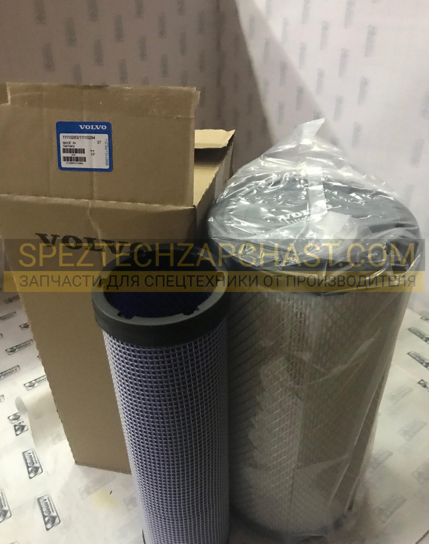Фильтр воздушный 11110283