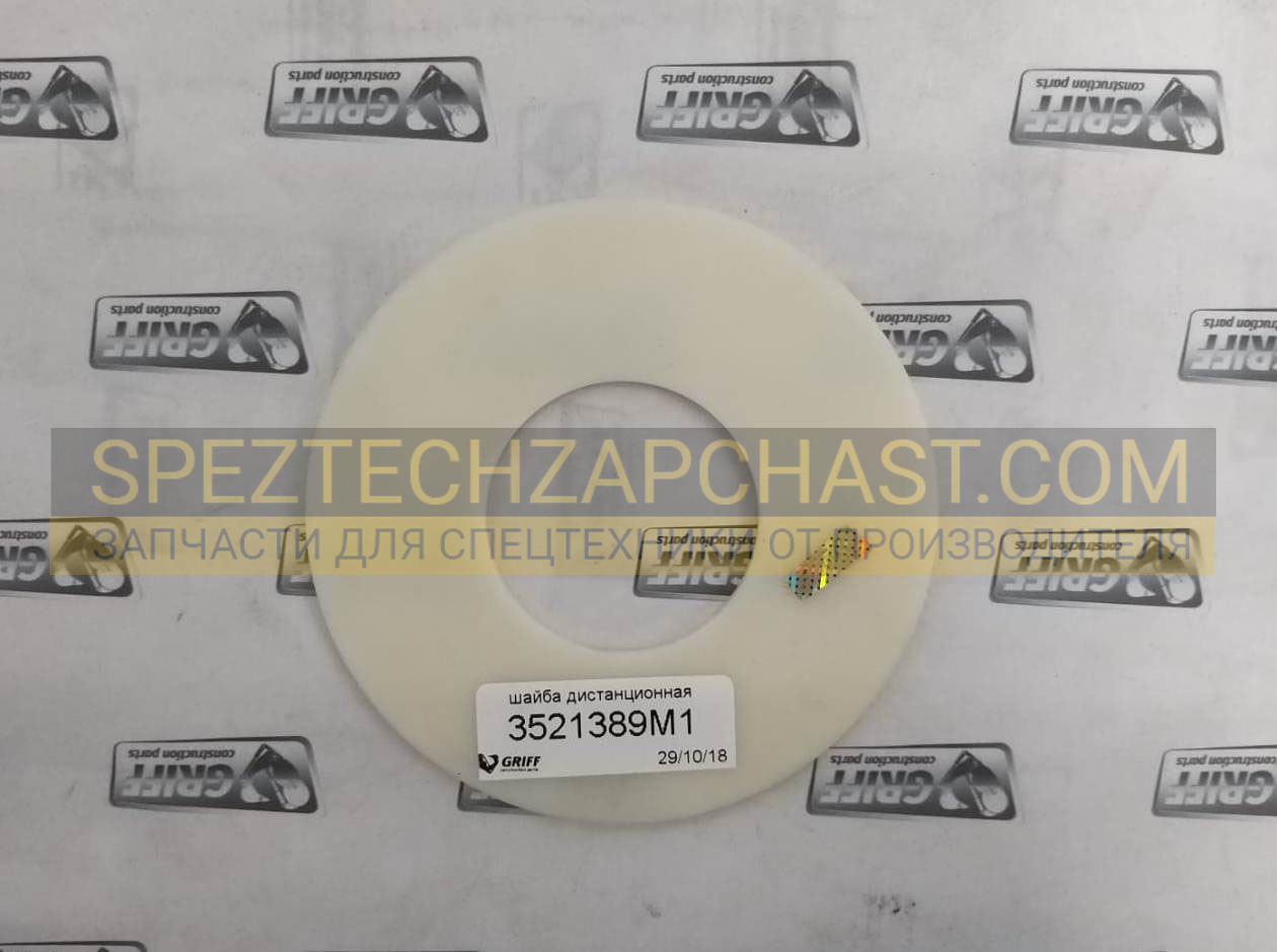 Шайба дистанционная толщина 4,2 мм 3521389M1