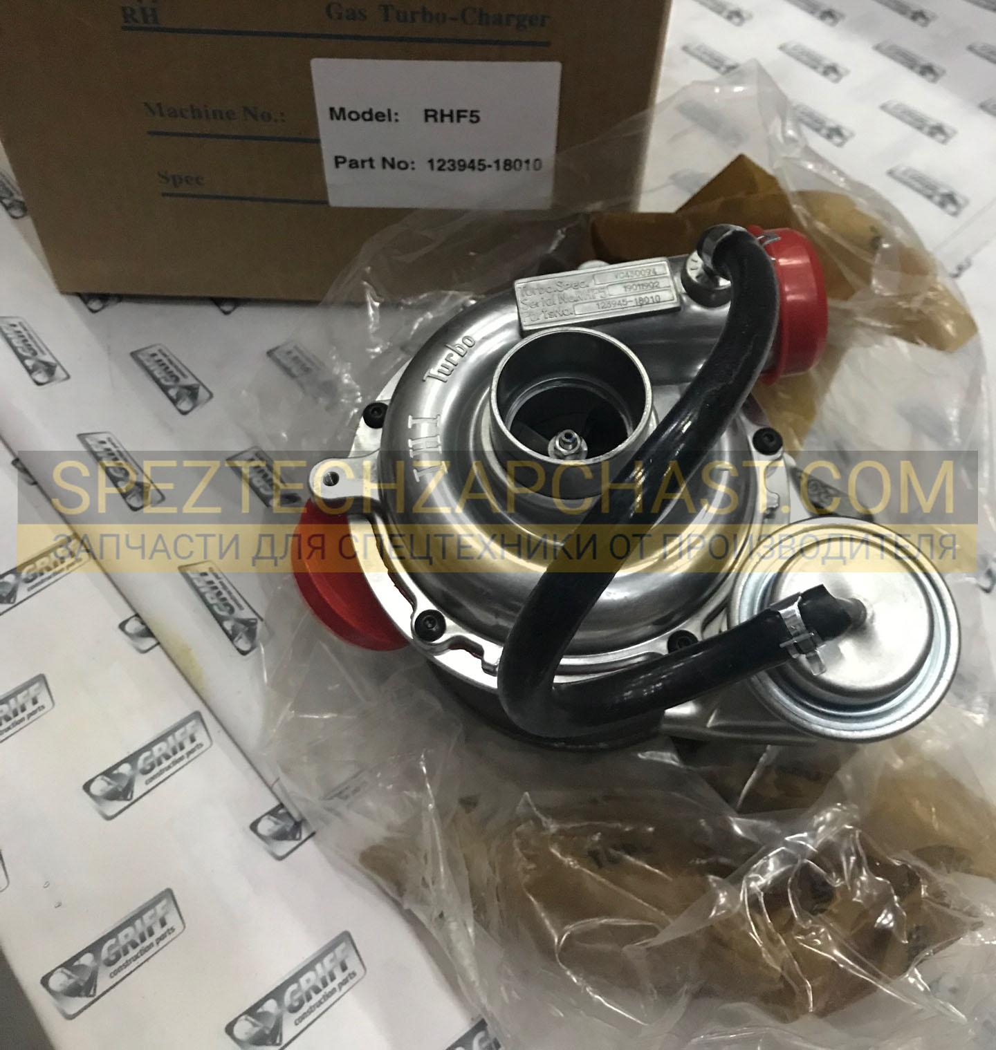 Турбина Komatsu YM123945-18010/YM123910-18011/12391018011