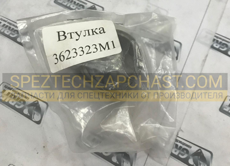 Втулка штока гидроцилиндра подъема переднего ковша 3623323M1/6195245M1