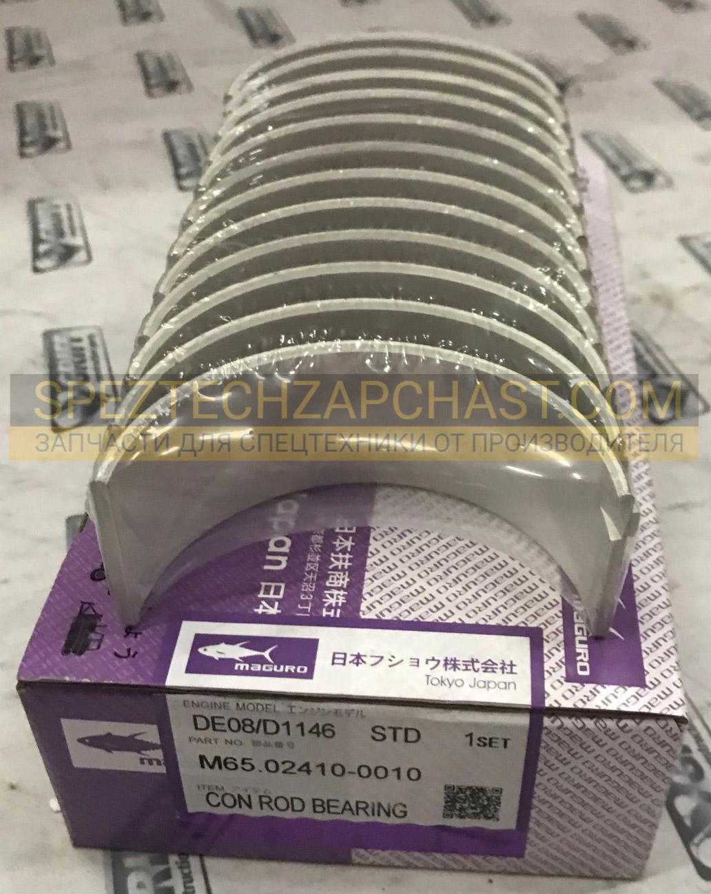 Шатунные вкладыши стандарт 65.02410-0010/65.02410-0011/65.02410-0012