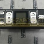 Панель управления отопителем и кондиционером 20Y-979-6141