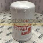 Фильтр гидравлический HF6546