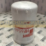 Фильтр гидравлический P176207