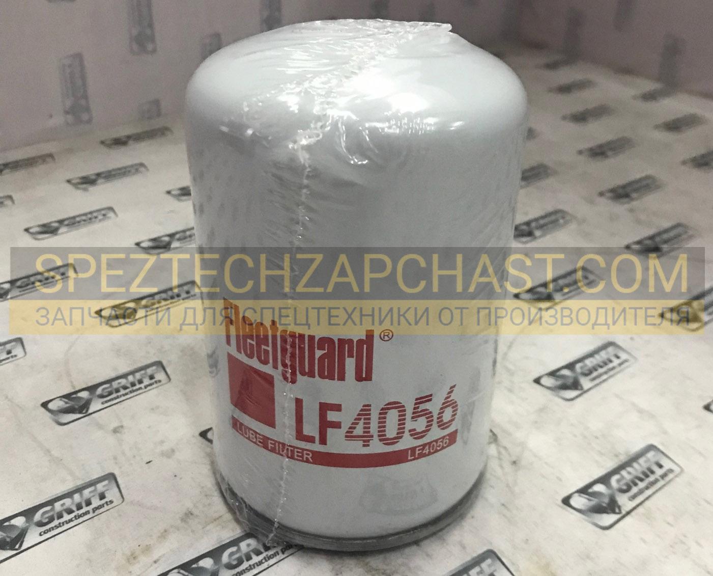 Фильтр масляный двигателя P559418