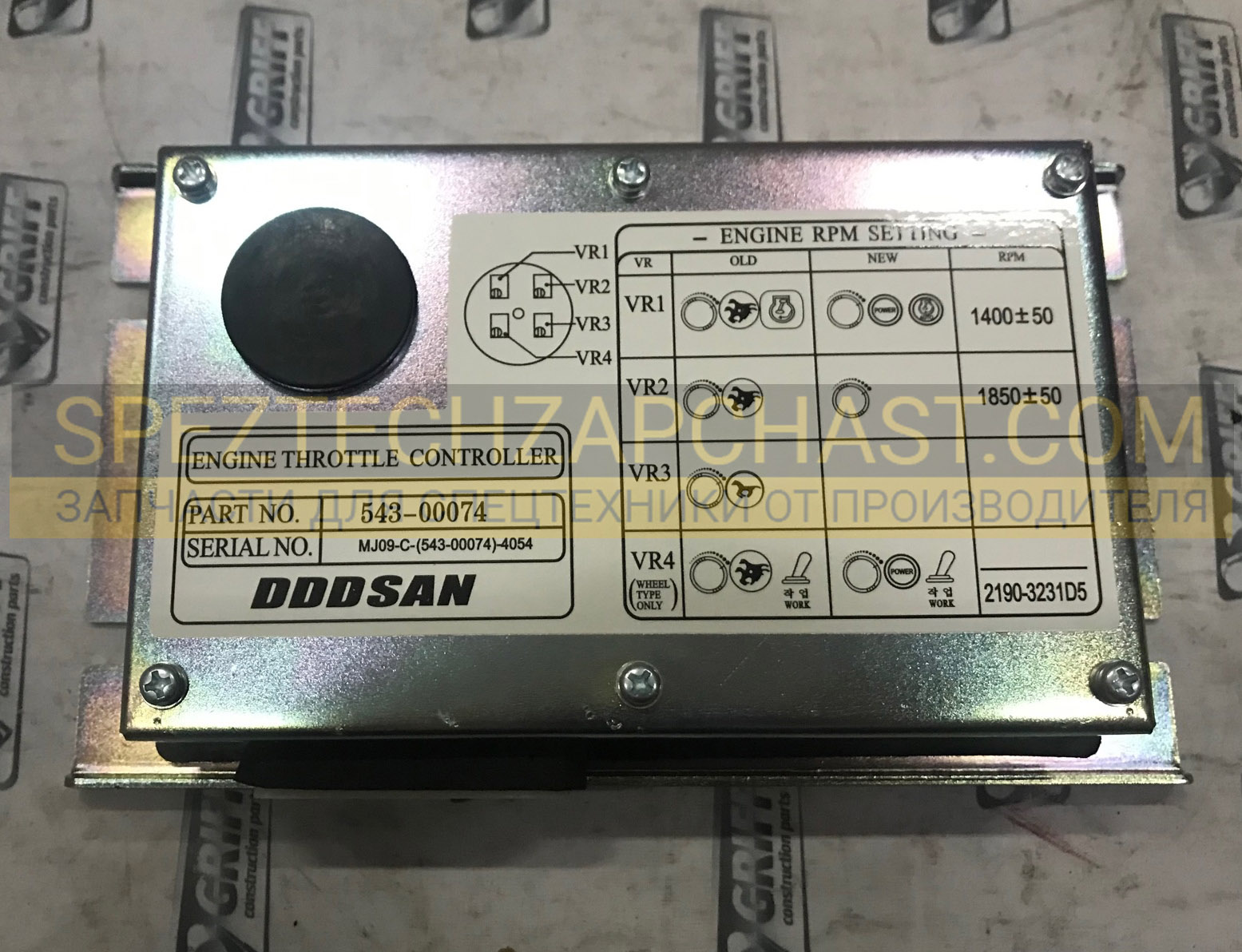 Контроллер 543-00074
